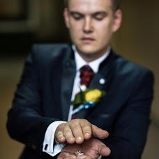 Wedding photographer Aleksandr Serbinov (Serbinov). Photo of 05.11.2018
