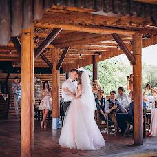 Wedding photographer Antonina Mazokha (antowka). Photo of 22.07.2018