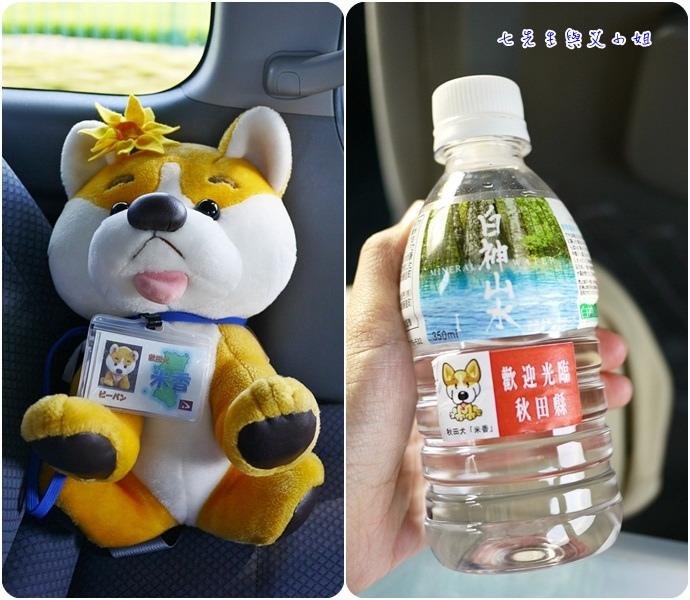 11 迎賓犬米香與迎賓水