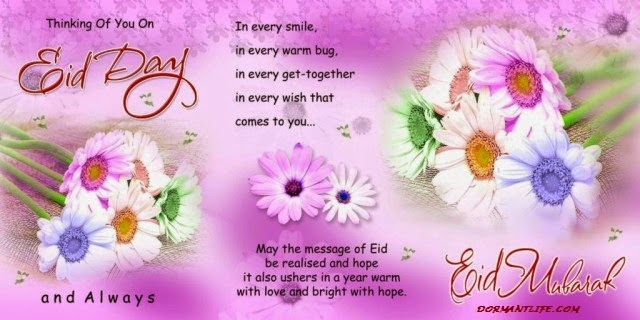 beautiful eid greeting cards pictures photo eid mubarak card image wallpapers 2013 - Eid Ul Fitr 2014: Greeting, Cards And SMS