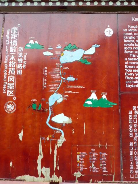 CHINE SICHUAN.KANDING , MO XI, et retour à KANDING fête du PCC - 1sichuan%2B1550.JPG