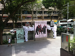 Orchard Road / Singapore