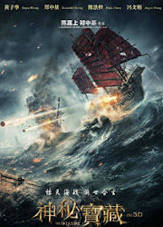 The Treasure China Movie