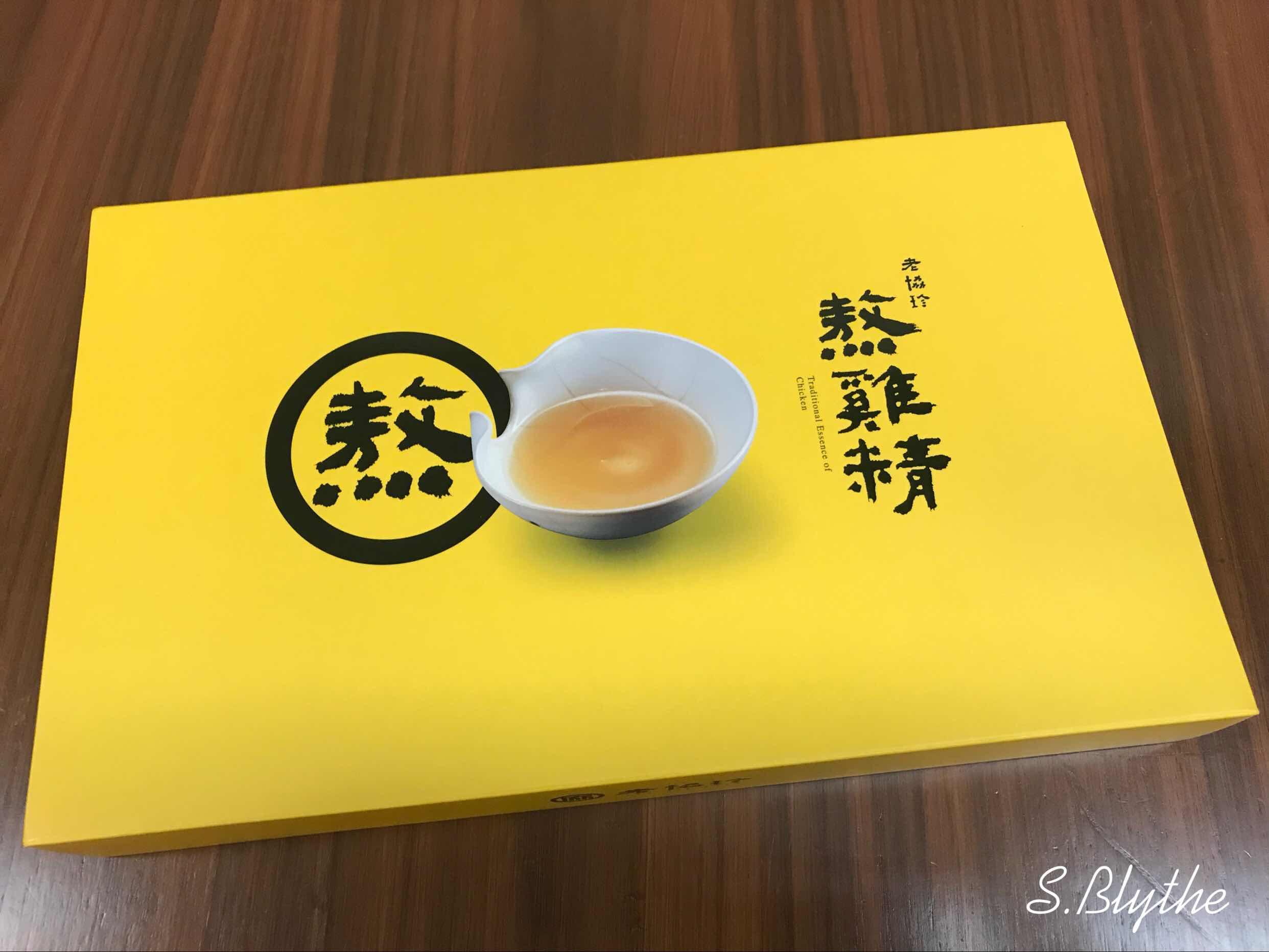 台灣80年老字號【老協珍熬雞精】孕婦養胎首選必備