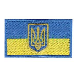 Прапорець синьо-жовтий з тризубом 8х4,5см.