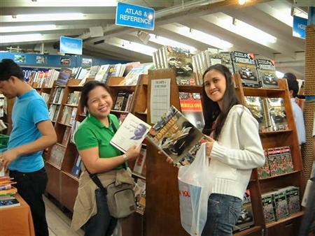 Bahrain - Doulos Bookstore   (photo-ixpats.com)
