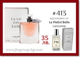 Парфюм FM 413 PURE - LANCOME - La VieEst Belle