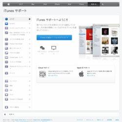 mac101_48