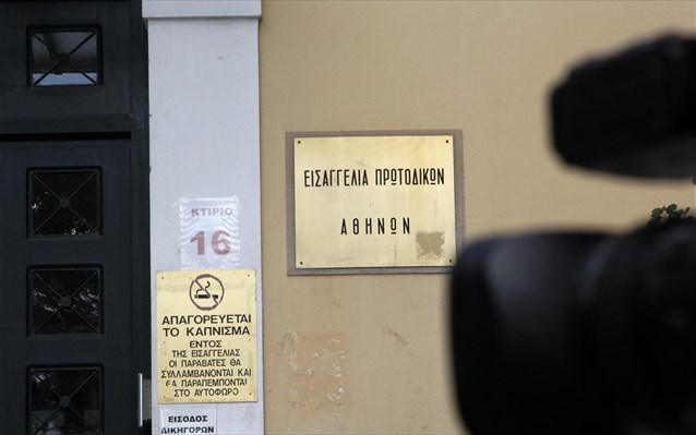Metoo: Ποινική δίωξη σε βάρος και τρίτου ηθοποιού για βιασμό