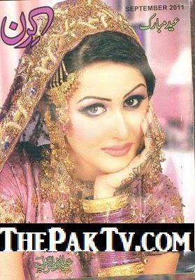 web title - Kiran Digest September 2011