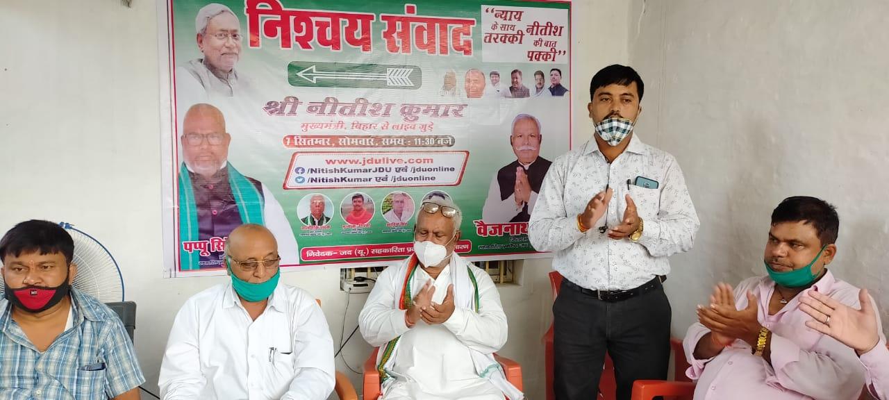 सात सितंबर को निश्चय संवाद मुख्यमंत्री की वर्चुल रैली एतिहासिक होगा:बैजनाथ सिंह