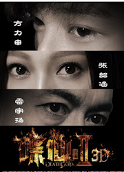 Death Ouija 2 Hong Kong Movie