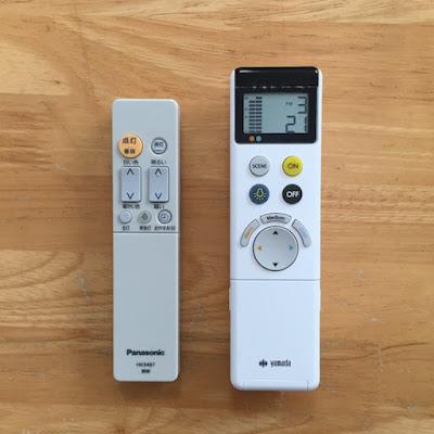 しかし、山田照明 LEDシーリングライト 8畳 LD,2960G (LD,2960G)に付いているリモコンだと(写真右)、液晶表示で確認出来る。