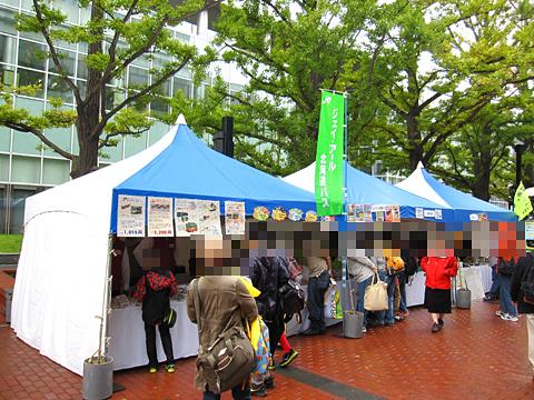北海道バスフェスティバル2015 グッズ販売コーナー