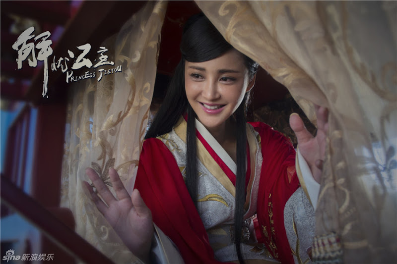 Princess Jieyou  China Drama