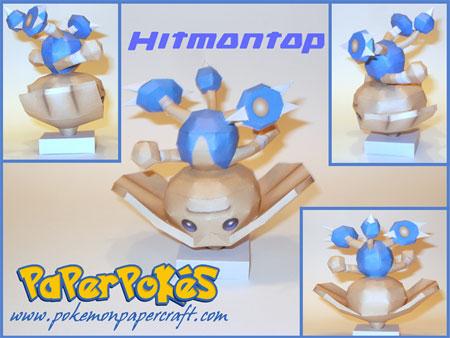 Pokemon Hitmontop Papercraft