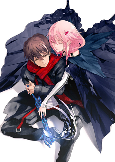 Guilty Crown - Guilty Crown (2011)