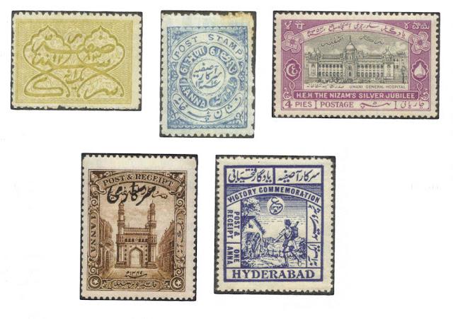Hyderabad - Rare Pictures - Nizam-Hyderabad-stamps-2.jpg