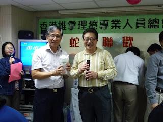 2010.11.15蛇宴聯歡