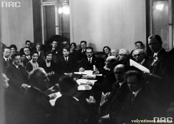 Другий Міжнародний конкурс піаністів ім. Ф.. Шопена у Варшаві 1932 р. у Вищій школі музики ім. Фредеріка Шопена.