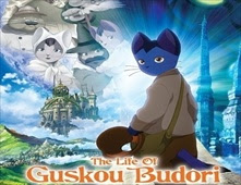 مشاهدة فيلم The Life of Guskou Budori