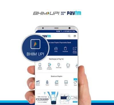 Paytm - Get Cashback Upto Rs.200 On Sending Rs.50 Via Paytm UPI