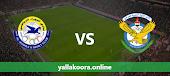 مشاهدة مباراة القوة الجوية والزوراء بث مباشر يلا كورة بتاريخ 17/09/2021 كأس السوبر العراقي