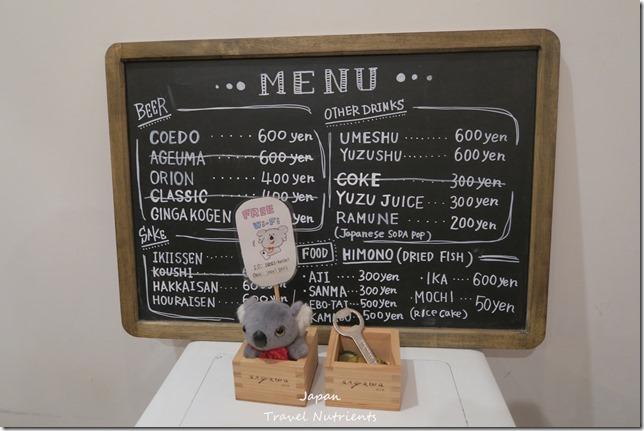 東京 青年旅館住宿 Irori Hostle and Kitchen (28)