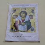 Brana milosrdenstva - katedrala