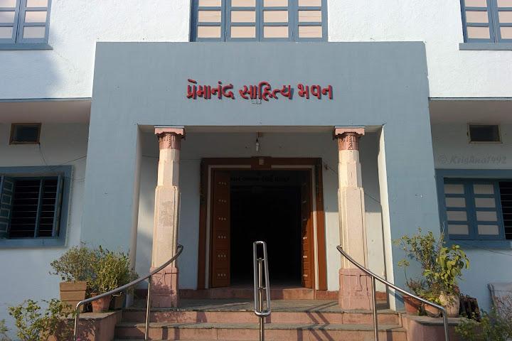 Premanand Sahitya Bhavan