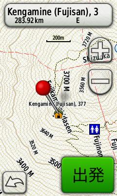 富士山近傍の地形図 SRTM1(200m)