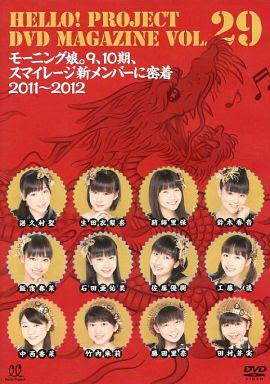 [TV-Variety] ハロー!プロジェクト DVDマガジン vol.01~vol.29