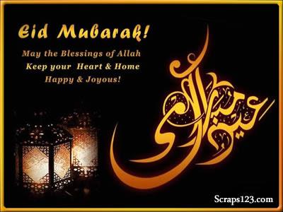 Eid Ul Adha  Image - 1