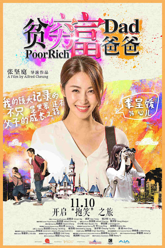 Poor Rich Dad China Movie