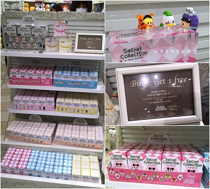 28 日本東京購物原宿白色迪士尼Disney Store