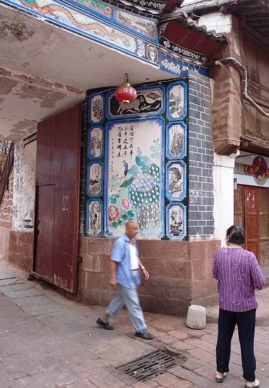 Chine . Yunnan   HEI JING  (ancienne capitale du sel) - P1260676.JPG