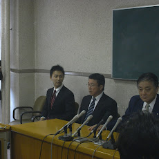 減税日本 設立記者会見