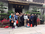 Group picture outside the Yip Man Tong museum.