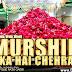 Murshid Ka Hai Chehra Naat Lyrics English,Uudu, Hindi | Manqbat e Tajush'shariah lyrics