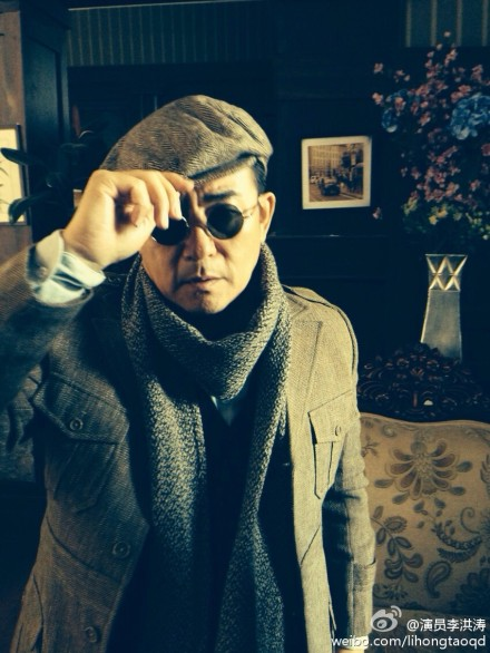 Li Hong Tao  China Actor