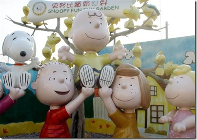 Snoopy Fun Fun Garden at Shunde, image from Life in Guangzhou via Google Image