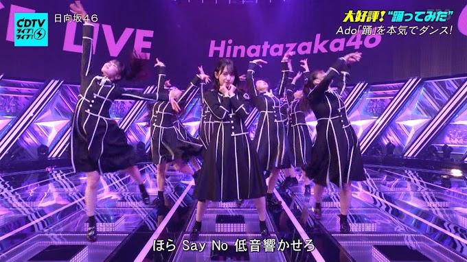 211025 Hinatazaka46『Tteka, 踊/Ado - DANCE + Talk』@ CDTV Live! Live!