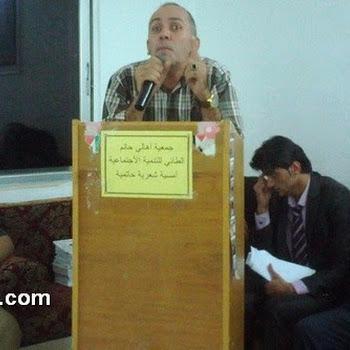 تقديم ديوان الشاعر محمد عودات وتوزيع شهادات الانجاز على خريجين برنامج التنمية البشرية الشامل