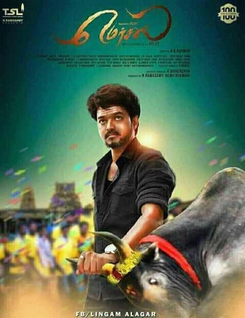 play tamil vivegam full hd movie download