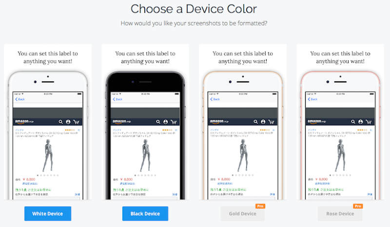 try_launchkit_select_color.png