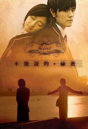 Secret – Bu neng shuo de mi mi (2007)