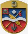 Современный герб Ракитного