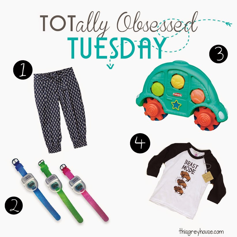 TOTally Obsessed Tuesday by This Grey House