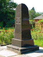 Памятник князю Олегу в Овруче