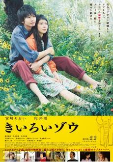 Chú Voi Vàng - Yellow Elephant (2013) Poster